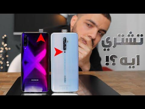 لو محتار تشتري موبايل ايه في الفئة المتوسطه فالفيديو ده هيساعدك كتير..