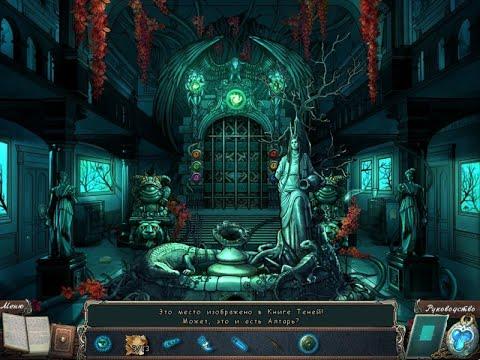 Игра Тайна Усадьбы Мортлейк - Логические игры  (2010) / Сasual games