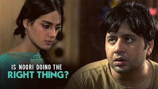 Is Noori Doing The Right Thing   Ranjha Ranjha Kardi   HUM TV   Hum Spotlight