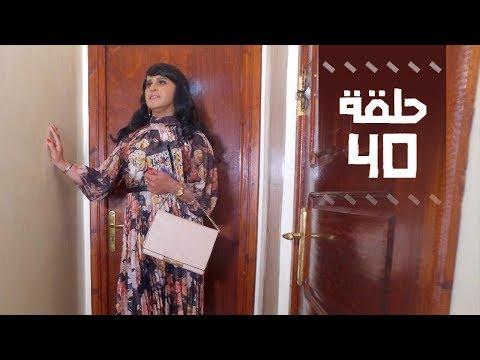 Youssef Ouzellal - FATEMA ETTAWIL | EP 40 | يوسف أوزلال - فاطمة التاويل