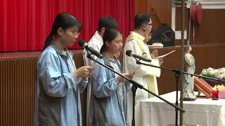 Publication Date: 2020-08-18 | Video Title: 聖母像巡遊(19-20)