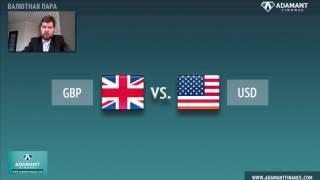 Технический анализ рынка Форекс от 6 июля 2017 г