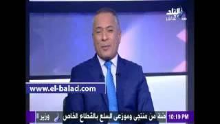 بالفيديو.. أحمد موسى يأكل حلاوة المولد على الهواء