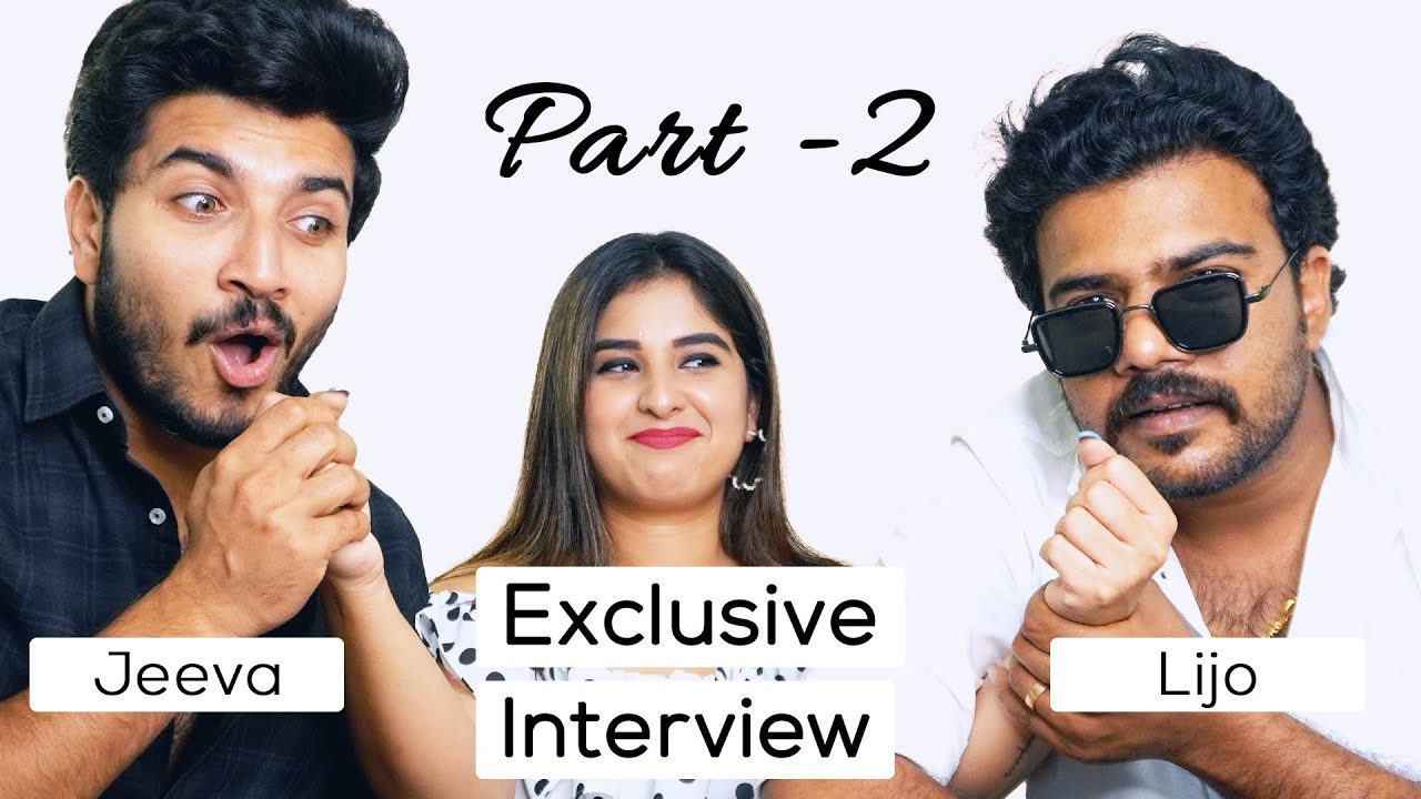 A Special Interview - Jeeva and Lijo - Episode 02 - Aparna Thomas