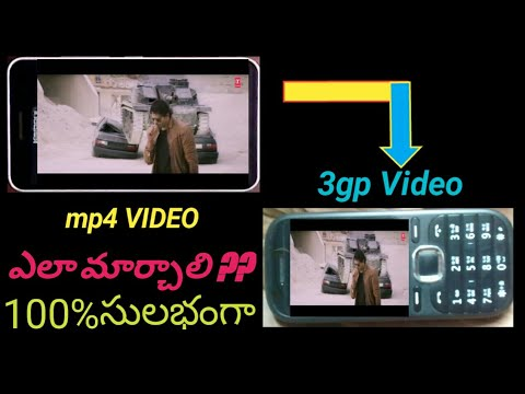 Download How to convert mp4 video to 3gp video in 2019 || telugu || viswanadh tech in telugu