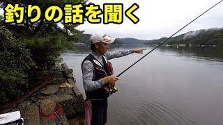 トーナメンターにチヌ釣りの話を聞いてみる thumbnail