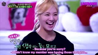 Expensive Cuts of HyoTae moments [SNSD] - Stafaband