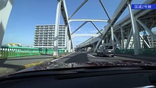 ROADSTER ドライブ動画 2018.04 【西区観音 → 中区基町(国道2号・54号)】 4K画質