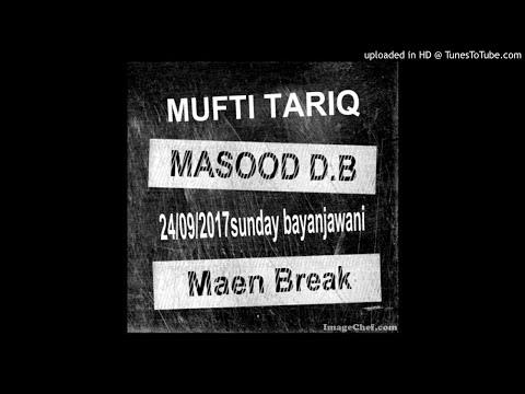 MUFTI TARIQ MASOOD D.B 24/09/2017  Sunday Bayan  Jawani Maen Break