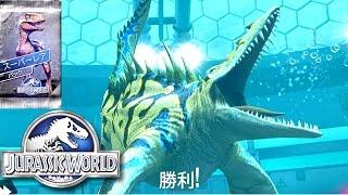 深海の恐竜たち【スーパーレアパック】久々の水中戦w #Ep61 ギガのJWTG jurassic world the game 実況 恐竜