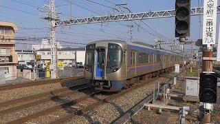 西鉄3000形(5両) 3001F+3119F  K071列車 急行(二日市から普通) 筑紫行 西鉄二日市到着