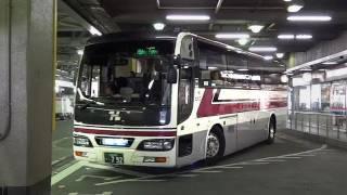 阪急バス しこくさぶろうエディ号 三菱 西工C-1 2808