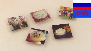 Магнитики с фотографиями декор идея своими руками
