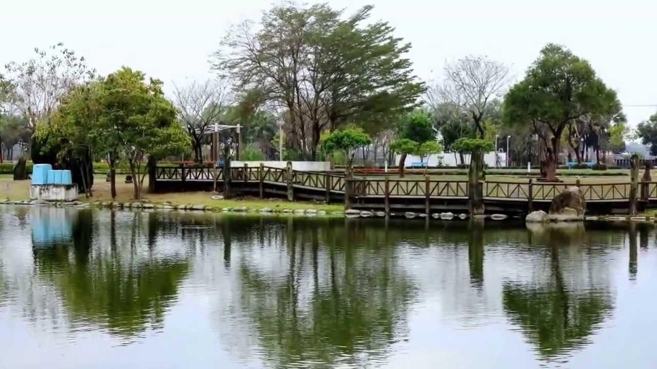 值得一遊的費茲洛公園( 彰化新景點)Changhua Fitzroy Gardens - YouTube