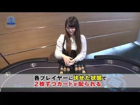 カジノゲーム ポーカーとは? テキサスホールデム
