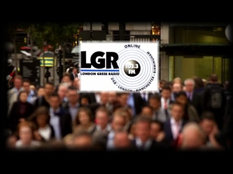 LGR   London Greek Radio