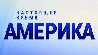 видео: АМЕРИКА