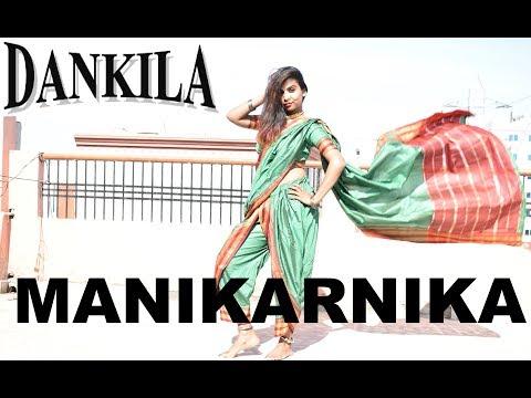 Dankila | MANIKARNIKA |  NILAM SHARMA | Nilam Nimmi