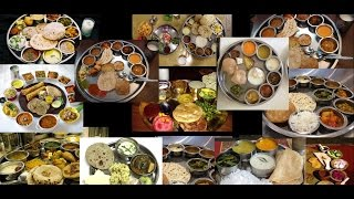 How sweet is my THALI ?