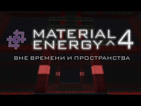 "Material Energy ^4 Keeby""s Idea  Machine   #26"