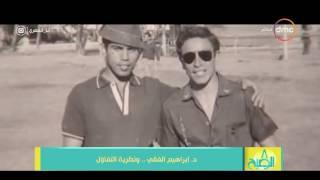 8 الصبح - #أنا_المصري .. التاريخ العلمي لـ