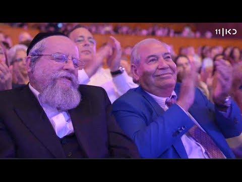 אירוע התרמה 05/09/2018 לציון 40 שנות עשיה וחסד