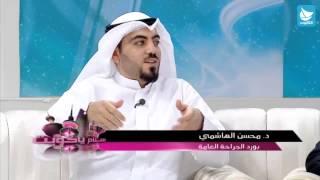 برنامج سلام يا كويت - يوم الطبيب العالمي