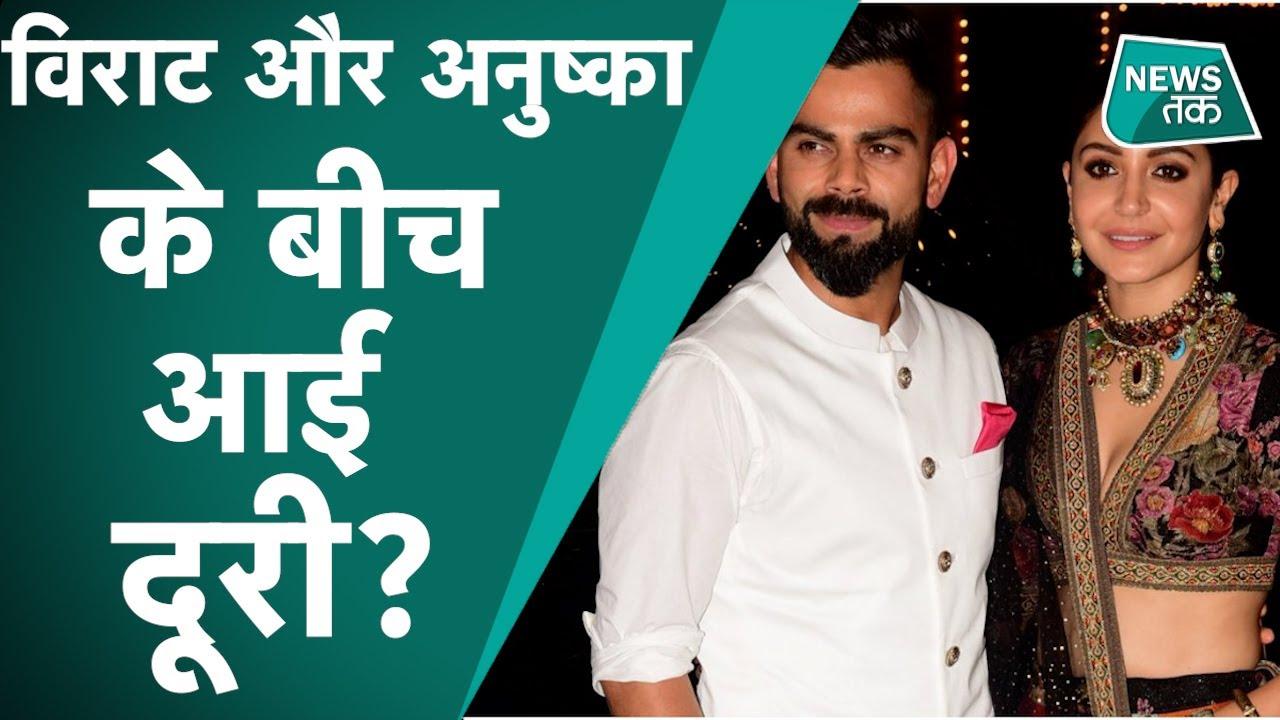 Anushka Sharma ने किया जगजाहिर 'पति Virat Kohli से हो गई दूरी', क्या है कहानी?