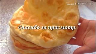 Самые простые и  вкусные Лепёшки. Узбекская лепёшка  (Шелпек)