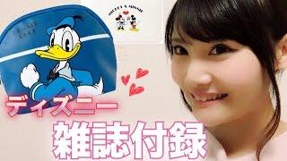 【雑誌付録】SPRiNG(スプリング)3月号ディズニーキャラクターのポーチ2つ♡