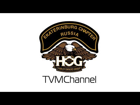 HOG Ekaterinburg Chapter. Санкт Петербург. Harley Days 2017