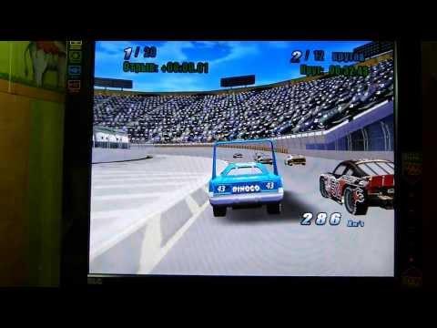 Как скачать и установить Cars The Videogame ?