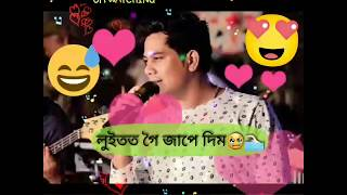 Neel Akash new 2018 Yr Lovely song|Luitot goi jape dim| for whatsapp status