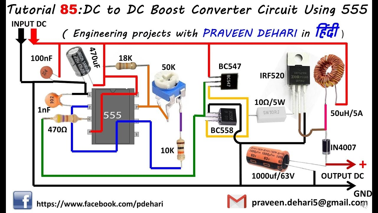 dc to dc boost converter circuit using 555 (tutorial 85 indc to dc boost converter circuit using 555 (tutorial 85 in हिंदी)