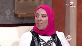 لاعبات كرة القدم الأمريكية في مصر.. في ست الحسن