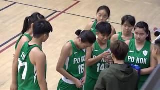 Publication Date: 2019-12-22 | Video Title: 191221 寶覺中學 vs 滙基書院(九龍區D1女子甲組籃