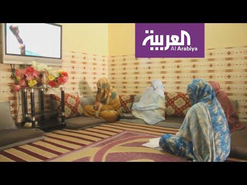 موريتانيا.. حلول تعليمية سريعة مع تسبب كورونا بتعطيل الدراسة  - نشر قبل 8 ساعة