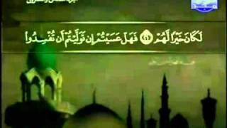 Complete Quran Juz 26 - Shaikh AbdulBasit AbdulSamad