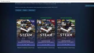Разоблачение сайта steam-money.org или как вас обманул Lucky Strike #1