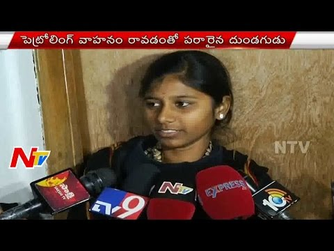 SHE-teams nab a mid night intruder at a Ladies Hostel : Hyderabad | NTV