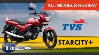TVS Star City Plus | Colors, Price & Review | Bike Height