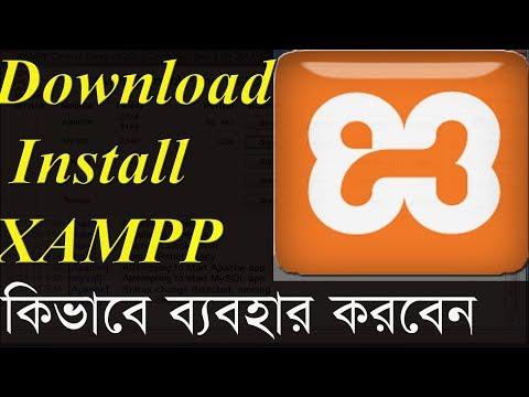 How To Download Install XAMPP Windows 7/ 8/ 10    Bangla Tutorial