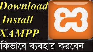 Gambar cover How to download install XAMPP windows 7/ 8/ 10 || Bangla tutorial