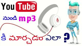 How to convert youtube videos into mp3 The Easy method