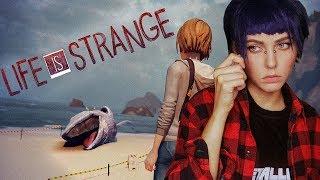 LIFE IS STRANGE - ЭПИЗОД 4 - ПРОЯВОЧНАЯ