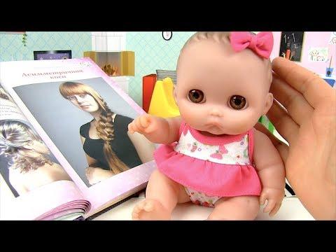Куклы Красивые Причёски Играем с Плей До Пластилин Мультик Для детей Игрушки