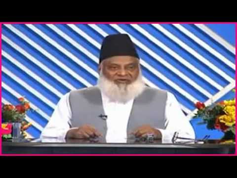 Shahadat e Hussain ka Tareekhi Pas e Manzer By Dr  Israr Ahmed HQ