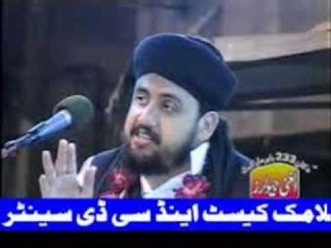 Dawat e Islami Ka Baani Kaon? by: Saleem Abbas Naqshbandi