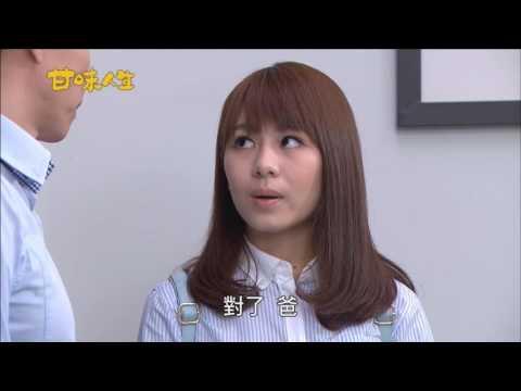 【1080P】甘味人生 300【全】