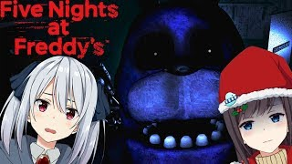 [LIVE] 【Overidea学園】Five Nights at Freddy's【親子ホラー】